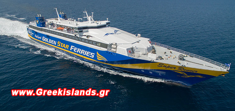 Golden Star Ferries Superferry Superferry Ii Super Runner