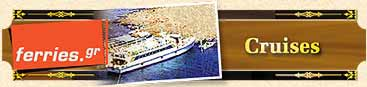 1 - 3 - 4  - 7 and 10day Cruises in Greece ( Greek islands ) and Mediterranen Sea. Aegean islands, Turkey, Israel, Egypt, Malta, Italy
