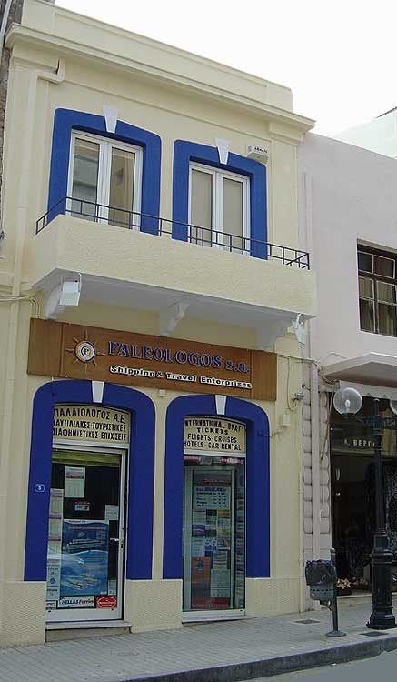 PALEOLOGOS S.A.  Shipping Agency - Travel Bureau.  Central office. 5, 25th August str.  71202 Heraklion, Crete, Greece.