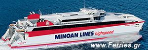 Santorini Palace - Minoan Lines - One Day Cruises from Heraklion Crete to Santorini thira island